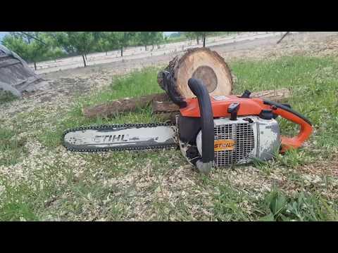 Stihl 032 AV chainsaw