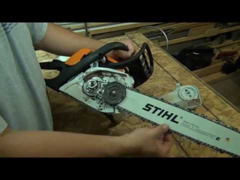 STIHL MS 211C Chainsaw Brief Overview and Start Up