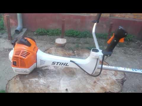 STIHL FS 560 C-EM