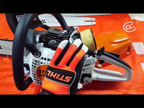 Pilarka STIHL MS 231 2-MIX / Chainsaw STIHL MS 231