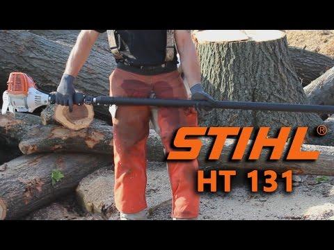 Stihl HT131 Pole Pruner Overview