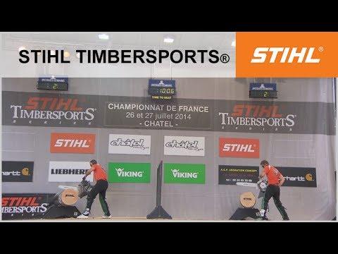 Championnats de France STIHL TIMBERSPORTS 2014