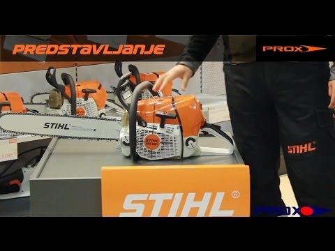 Predstavljanje motorne pile STIHL MS 661 / STIHL chainsaw MS 661 review