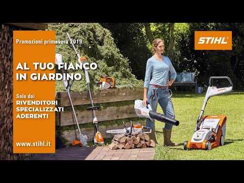 STIHL Promozione Primavera 2019